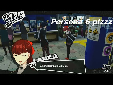 Why I Want Persona 6 From Atlus