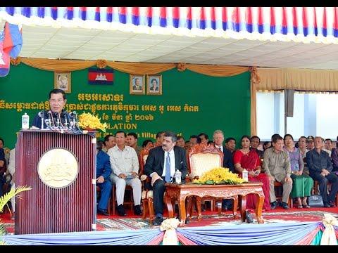 #March05, 2016 Samdech Techo Hun Sen, Inauguration of SOS Children Village – Kompot