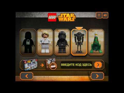 Star Wars: Повстанцы против империи ► РОЛИКИ С ДАРТ ВЕЙДЕРОМ ► ФЛЭШ ИГРЫ