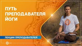 видео Проекты клуба йоги OUM.RU