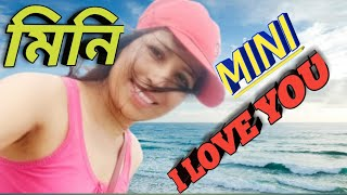 MINI I LOVE YOU. SAJAN NAYAK