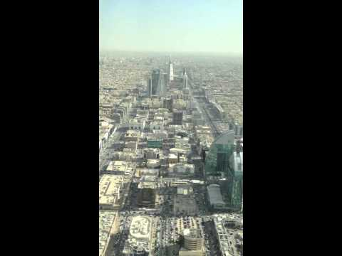 Downtown Riyadh.