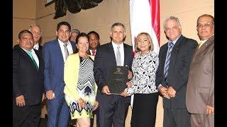 Noticiero Actualidad Parlamentaria 20Marz2018 - Asamblea Nacional de Panamá thumbnail