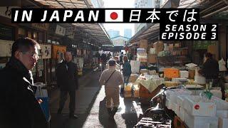 IN JAPAN | Евгений Лосев в Японии | Прогулка по Токио