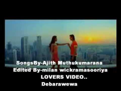 HITHA ADDRA Lagata Wela  Ajith Muthu Kumarana Edited By Milan Wickramasooriya Lovers Video
