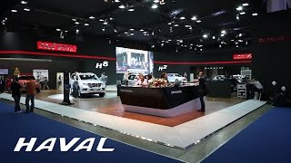 Moscow International Automobile Salon 2014
