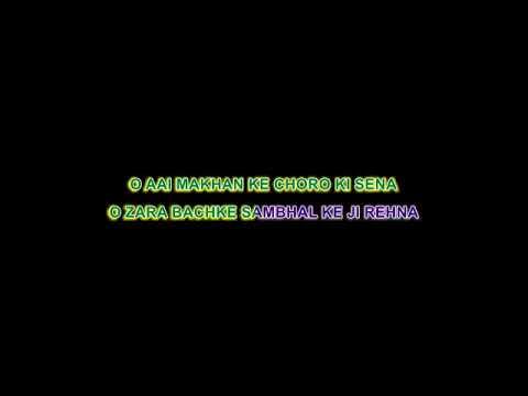 govinda aala re aala (with chorus & rafi sahab) karaoke