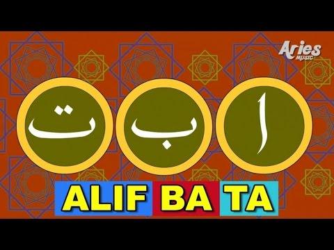 Alif & Mimi - Alif Ba Ta (Animasi 2D) Lagu Kanak Kanak