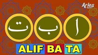 lagu kanak kanak alif mimi alif ba ta animasi 2d