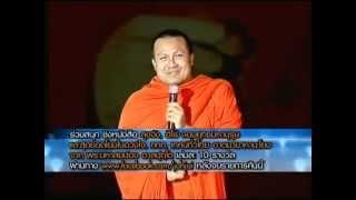 ศิลปะการพูด พระมหาสมปอง ตาลปุตฺโต