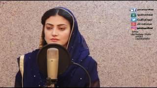 vuclip Gul rukhsar new song 2016 Eid