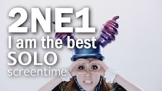 2NE1 - I am the best (SOLO screentime distribution)