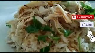 турецкий Плов с Курицей- Очень Вкусно