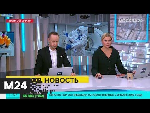 Число умерших из-за коронавируса в мире превысило 1 млн - Москва 24