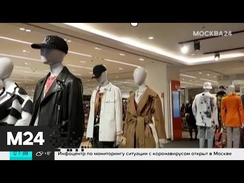 Торговые центры изменили порядок работы с покупателями - Москва 24