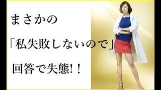 【関連動画】 米倉涼子、白いミニワンピで自慢の美脚披露 「キューピー...