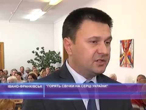 """""""Горять свічки на серці України"""""""