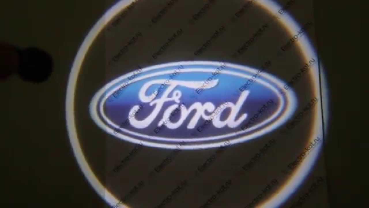 Проектор логотипа Ford (Форд)