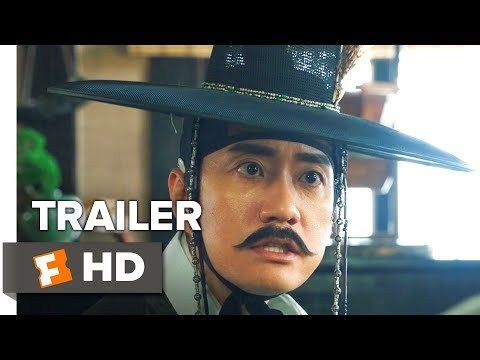 Detective K: Secret of the Living Dead Trailer #1 (2018) | Movieclips Indie