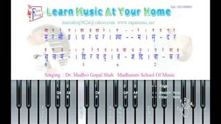 MUSIC TIPS FOR INDIAN CLASSICAL LEARNER INDEPENDENTLY PRACTICE YOU CAN LEARN & SING ALSO by Manish