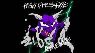 제이슨 블레스(JASON BLESS) - High Freestyle [Official Visualizer]