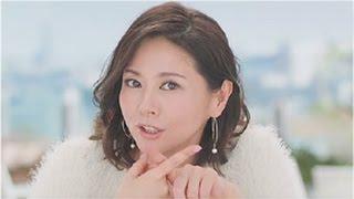 小泉今日子 コーセー エルシア CM KOSE エルシア ELSIA コーセー化粧品 CM.