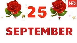 25 SEPTEMBER Special New Birthday Status Video Happy Birthday Wishes Birthday Msg Quotes जन मद न