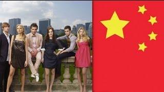 Warner Bros & Gossip Girl Team to Bring Teen Drama to China with Chinese Star, Yang Mi