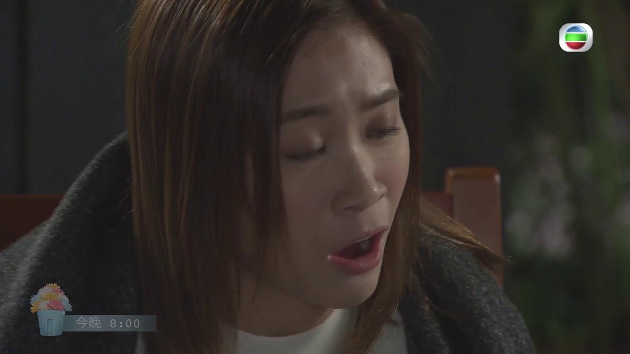 【愛.回家之開心速遞】第265集預告 Bonnie唔要安仔!? - YouTube