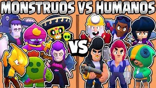 HUMANOS VS MONSTRUOS  | CUAL ES MEJOR? | OLIMPIADAS de BRAWL STARS | HUMANS VS MONSTERS Video