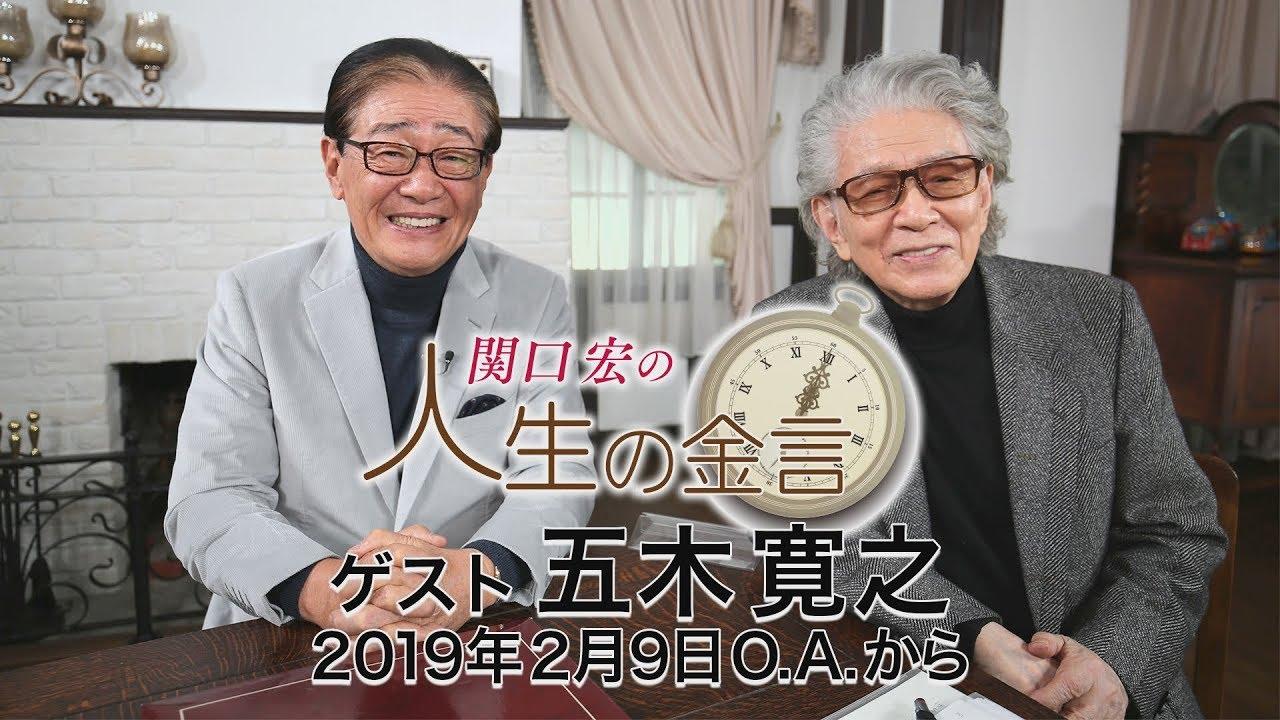 ひろゆき いつき 五木寛之に関するトピックス:朝日新聞デジタル