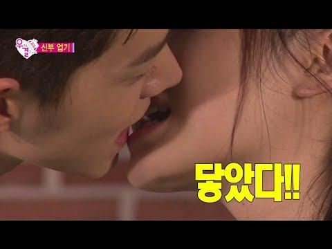 We Got Married, Jong-hyun, Yoo-ra (14) #01, 홍종현-유라(14) 20140913