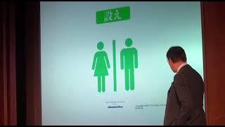 『おもてなし』の定義をふたたび考える|藤崎斉 Hitoshi Fujisaki|TEDxRikkyoU | Hitoshi Fujisaki | TEDxRikkyoU