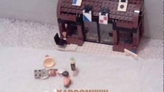 Lego - Fanboy & Chum Chum