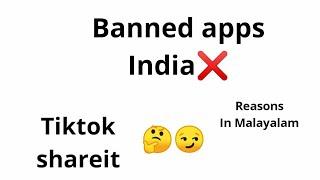 പണി പാളി.... 59app India Banned ആക്കുന്നു 🤔||banned app india