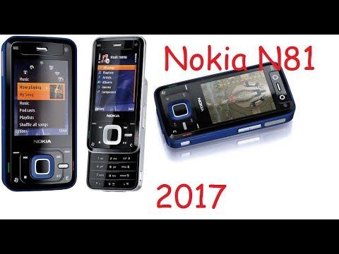 Nokia N81 2017
