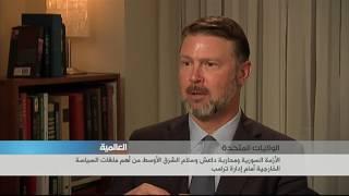 الأزمة السورية ومحاربة داعش وسلام الشرق الأوسط من أهم ملفات السياسة الخارجية