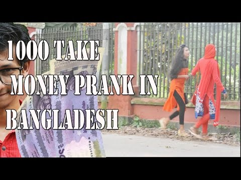 1000 TK Money prank in Bangladesh✔