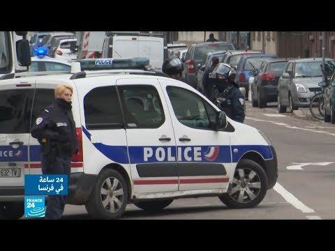 فرنسا: شهود عيان يروون تفاصيل مقتل منفذ هجوم ستراسبورغ شريف شيكات  - نشر قبل 4 ساعة