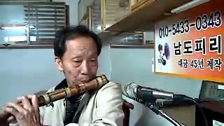 대금연주-섬마을선생님