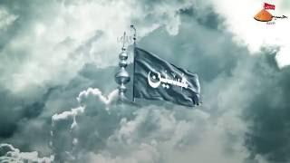 Nohay 2017 Syed Ayaz Abbas Abdi Al-Ajal Ya Imam Ya Imam-E-Zaman  1438 Hijri | Nowganwa Sadat 2016