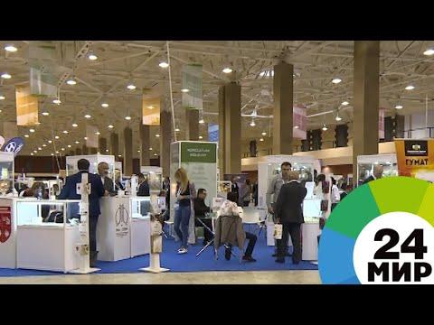 Евразийская неделя: крупнейший бизнес-форум ЕАЭС стартовал в Ереване - МИР 24