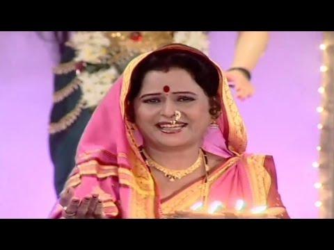 Mahur Gadavari | Aaicha Jogawa| Marathi Devotional Song