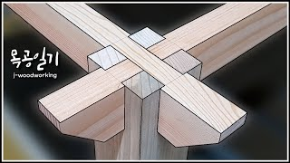 making the strongest 3-way leg joinery / castle joint [woodworking]