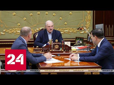 Лукашенко высказался о массовом задержании россиян и \