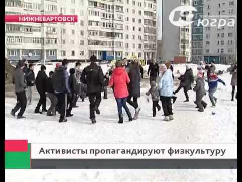В Нижневартовске прошла акция Трезвый двор
