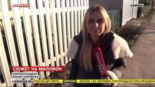 "LIFENEWS- новости о X/Ф ""Карусели-2"" а так же сюжет на миллион"