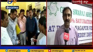 Video Central Team Visits GSA Villages | in Sangareddy Dist download MP3, 3GP, MP4, WEBM, AVI, FLV Agustus 2018