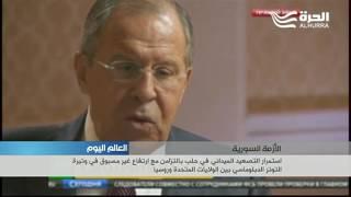 حرب إعلامية بين واشنطن وموسكو حول سورية تترافق مع قصف واشتباكات في حلب وريفها