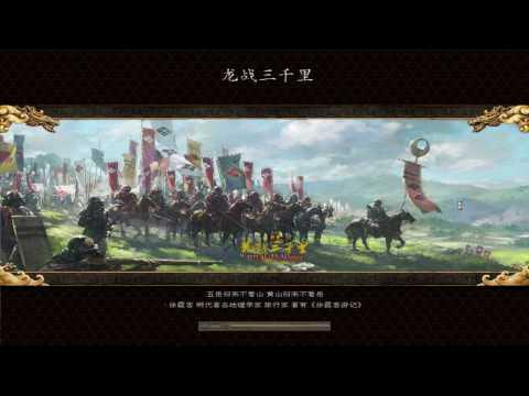 Imjin korea war ep 1 - Introduction of Imjin Korea Joseon kingdom